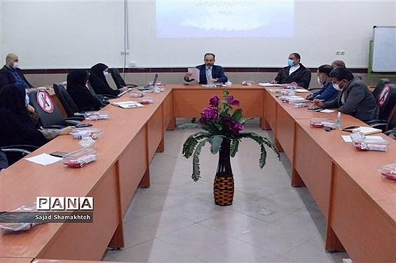 جلسه کاری حوزه معاونت پرورشی و فرهنگی ادارهکل آموزش و پرورش خوزستان