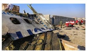 نحوه پرداخت غرامت بازماندگان سانحه هواپیمای اوکراینی بر عهده وزارت راه است