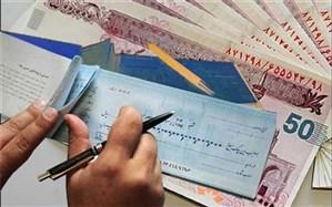 بانک مرکزی آغاز ثبت اختیاری چکهای صیادی در سامانه صیاد را اعلام کرد