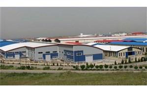 آغاز عملیات اجرایی ناحیه صنعتی گزاز شهرستان خلخال