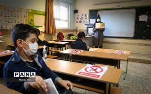 بیم و امید خانوادهها از بازگشایی مدارس در سایه کرونا