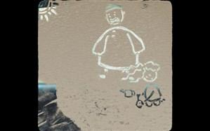 «هبوب» بهترین فیلم انیمیشن جشنواره «حقوق بشر» اردن شد