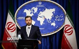 واکنش وزارت خارجه به اظهارات نمایندگان مبنی بر اخراج بازرسان آژانس