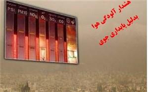 هوای تبریز ناسالم برای همه گروهها