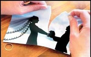 دلایل اصلی و بنیادی «طلاق»چیست؟