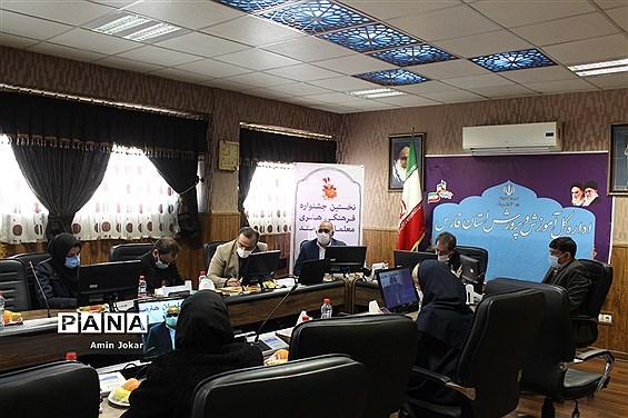 نشست خبری مدیرکل فرهنگی هنری، اردوها و فضاهای پرورشی وزارت آموزش و پرورش در شیراز