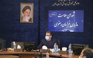 جزئیات بازگشایی مدارس از ابتدای بهمن ماه 99
