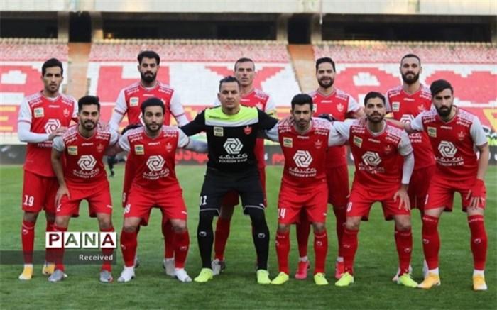 پرسپولیس تیمی 2020