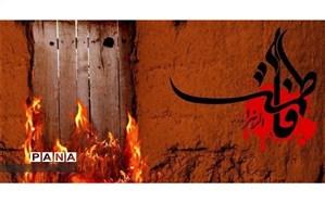 مراسم عزاداری شهادت حضرت زهرا (س) با رعایت پروتکلهای بهداشتی برگزار میشود