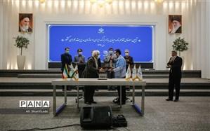 امضای تفاهم نامه همکاری میان سازمان مدیریت بحران کشور و ایران مال