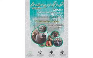 برگزاری جشنواره فرهنگی، هنری روستا و عشایر شمالغرب به میزبانی زنجان