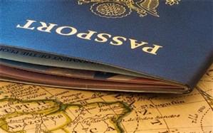قدرتمندترین و ضعیفترین پاسپورتهای جهان+اینفوگرافیک