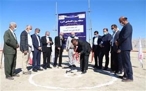 آغاز ساخت مزرعه ارز دیجیتال در منطقه ویژه اقتصادی لامرد