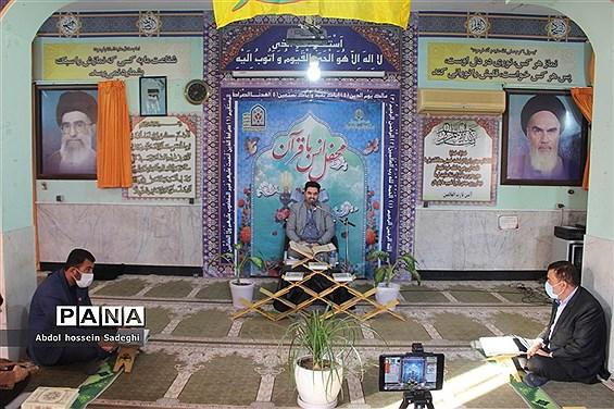 محفل انس با قرآن در ادارهکل آموزش و پرورش استان بوشهر