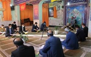 محفل انس با قرآن در اداره کل آموزش و پرورش استان بوشهر برگزار شد