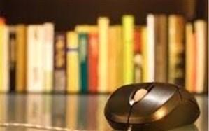چگونه از نمایشگاه مجازی کتاب تهران، خرید کنیم؟