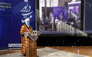 آیت الله اختری: نقطه مهم توجه به حجاب و عفاف  در کشور، آموزش و پرورش است
