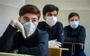 مدارس  کهگیلویه و بویراحمد در وضعیت زرد یا  آبی کرونا از اول بهمن بازگشایی می شوند