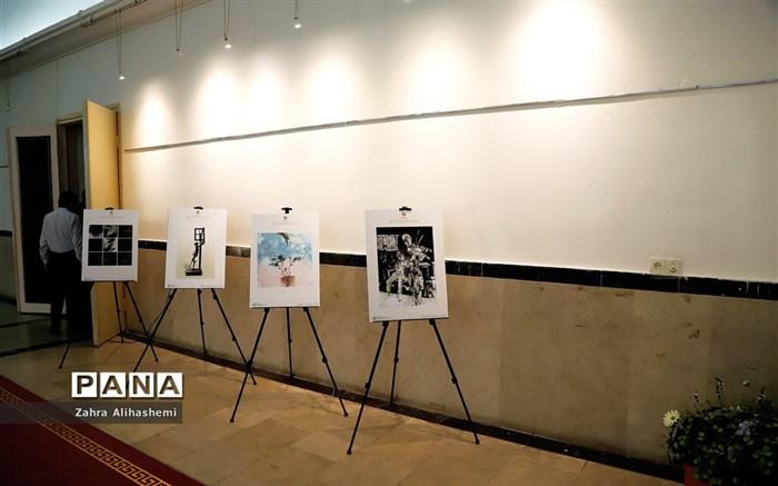 آیین افتتاحیه نخستین جشنواره معلمان هنرمند کشور