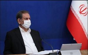 جهانگیری اصلاحیه مصوبه حق عضویت ایران در مجامع بینالمللی را ابلاغ کرد