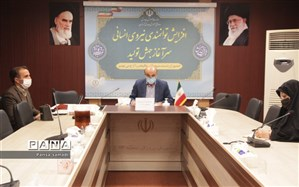 دومین جلسه ستاد بازگشایی مدارس پروژه مهر ۱۴۰۰ در آموزش و پرورش منطقه ۱۳ برگزار شد