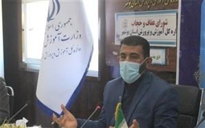 نشست شورای حجاب و عفاف برگزار شد