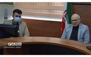 """برگزاری وبینار """"همه گیری کرونا"""" با اجرای طرح شهید سلیمانی، برای مدیران مدارس منطقه 14"""