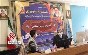 بزرگترین پروژه اوتیسم استان اصفهان  بیش از نود درصد پیشرفت فیزیکی داشته است