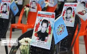 برادر کودک قربانی ترور به دبیر کل سازمان ملل نامه نوشت