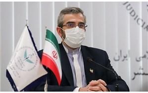 خدمات آنلاین دستگاه قضایی به ایرانیان خارج از کشور