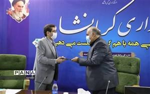انتخاب شورای آموزش و پرورش استان کرمانشاه به عنوان شورای برتر در کشور