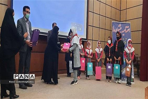 اختتامیه و اهدای جوایز جشنواره تابستانی شاد در رباطکریم