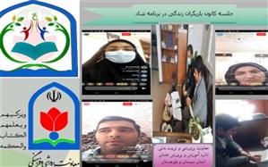 فعالیت 1500 دانش آموز عشایر سیستان و بلوچستانی در طرح یاریگران زندگی