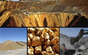 آخرین فرصت محیط زیست آذربایجان شرقی به معدن طلای اندریان