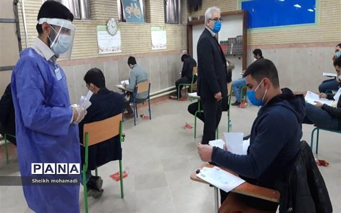 برگزاری آزمون استخدامی متمرکز دستگاههای اجرایی در شهرستان ورامین