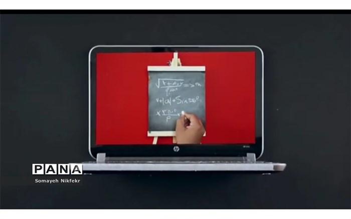 نکاتی در مورد حضور در کلاسهای مجازی+ فیلم