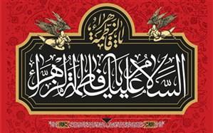 پخش زنده مراسم سوگواری شهادت حضرت زهرا سلام الله علیها از شبکه شاد