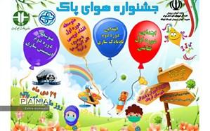برگزاری جشنواره هوای پاک در شهرستان قرچک
