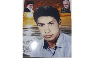 پیکر شهید «سیدابوالفضل حسینی» پس از ۳۵ سال به وطنش بازگشت