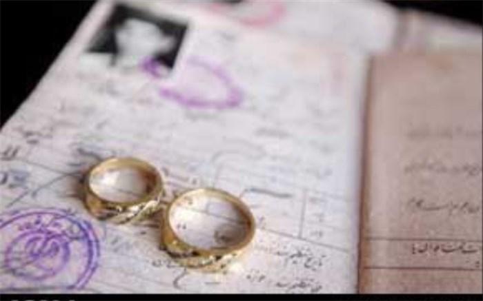 کاهش آمار ازدواج از سال ۹۵ تا ۹۸