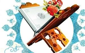 شرکت بیش از 400 نفر ازدانش آموزان ناحیه ۵ مشهد در بخش آوایی مسابقات قرآن عترت و نماز