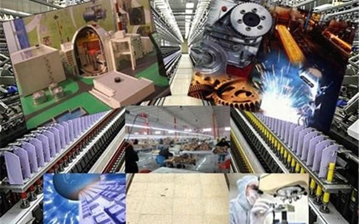 تسهیلات تولید و اشتغال