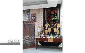 برگزاری نمایشگاه فاطمی در منطقه 4 تهران