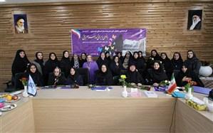 حمایت ۲۵۰ بانوی اصفهانی از پویش «من مادرم، بچههای ایران فرزند من»