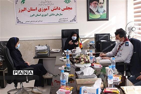 نشست نمایندگان دهمین دوره مجلس دانش آموزی استان البرز