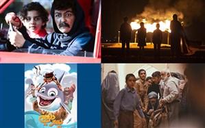 از «گل به خودی» تا «یدو» و «مهران»؛ کدام فیلم کودک، چشم داوران جشنواره فجر را به  خود جلب میکند؟