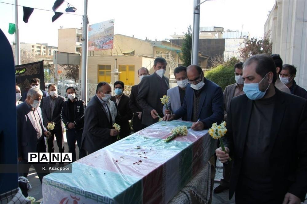 آیین تشییع پیکر شهید گمنام دفاع مقدس در ادارهکل آموزش و پرورش فارس