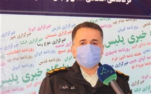 اجرای طرح جمع آوری معتادان متجاهر ,و خرده فروش مواد در زنجان