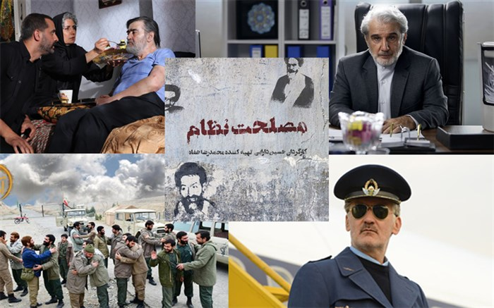 پای سیاست با چه فیلمهایی به سی و نهمین جشنواره فجر باز میشود؟