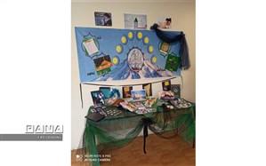 اجرای طرح مصباح الهدی در مدارس منطقه 4